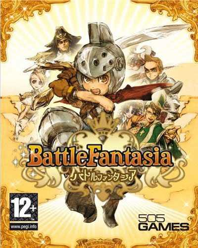 Battle Fantasia Revised Edition Download