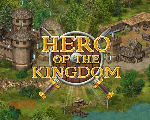Hero of the Kingdom Free Download