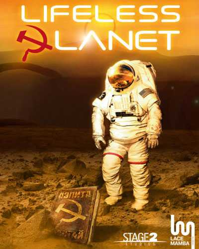 Lifeless Planet Free Download