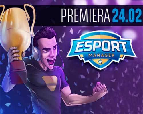 ESport Manager PC Game Free Download