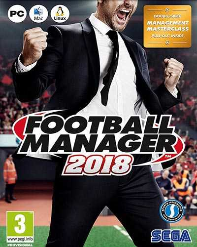 Football Manager 2018 Free PC Download