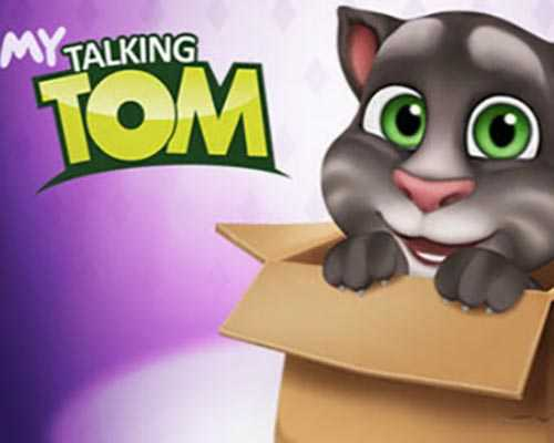 my talking tom hack game download android