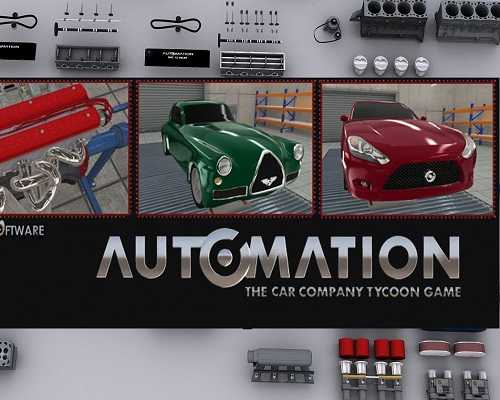 Automation The Car Company Tycoon Game Download