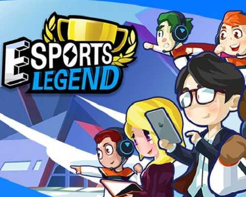 eSports Legend PC Game Free Download