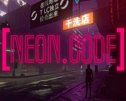NeonCode PC Game Free Download