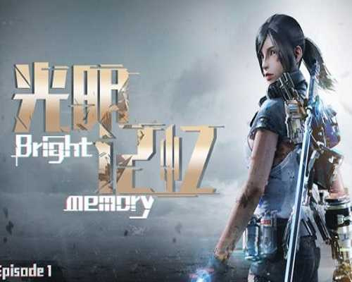 Bright Memory Episode 1 Free Download