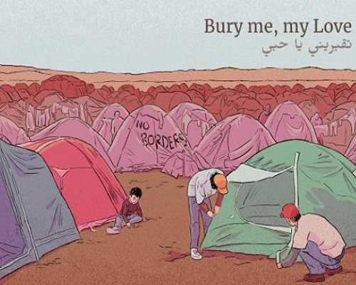 Bury Me My Love PC Game Free Download