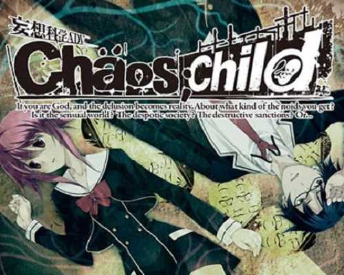 CHAOS CHILD PC Game Free Download