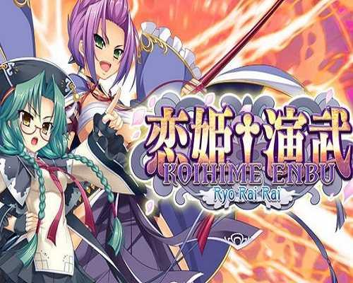 Koihime Enbu RyoRaiRai Free PC Download