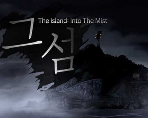 The Island In To The Mist Free PC Download