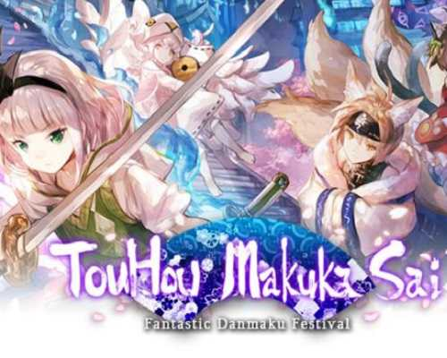 Fantastic Danmaku Festival Part II Free PC Download