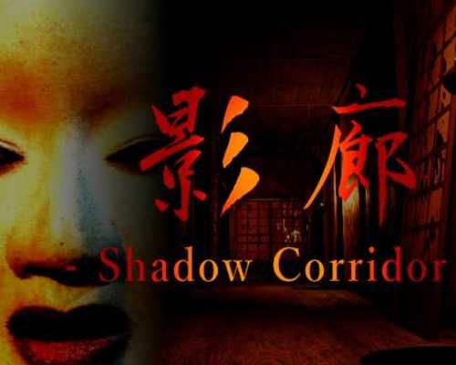 Kageroh Shadow Corridor PC Game Free Download