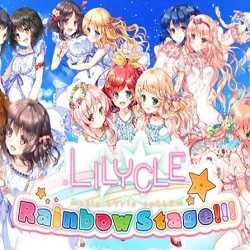 Lilycle Rainbow Stage
