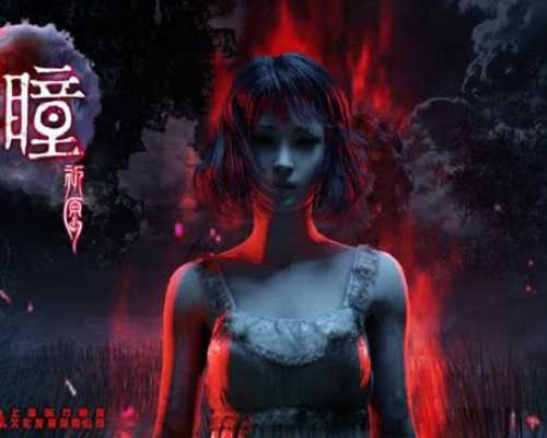 VR Pupil Wandering VR PC Game Free Download