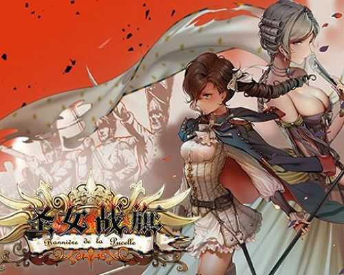 Banner of the Maid PC Game Free Download