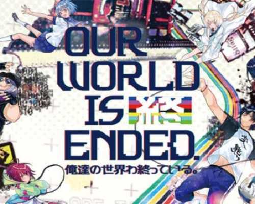 Our World Is Ended PC Game Free Download