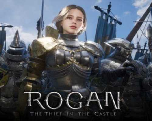 ROGAN The Thief in the Castle Free PC Download