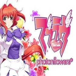 Muv Luv photonflowers