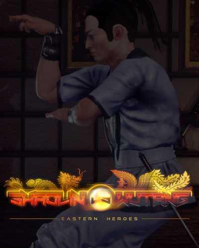 Shaolin vs Wutang PC Game Free Download