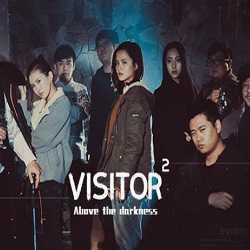 Visitor2
