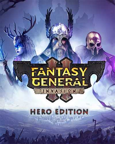 Fantasy General II Invasion Hero Edition Free Download