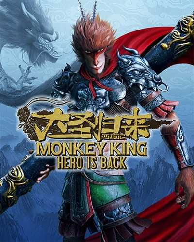 Monkey King Hero Is Back Deluxe Edition Free Download