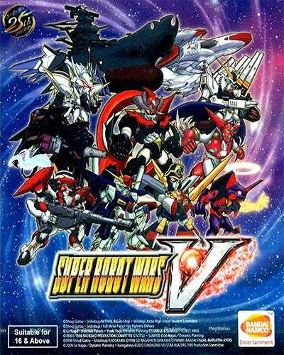 Super Robot Wars V PC Game Free Download