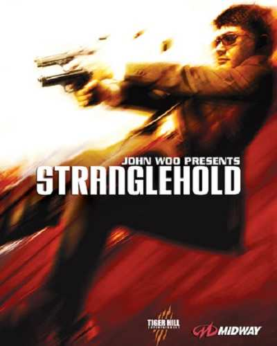 John Woo Presents Stranglehold Download