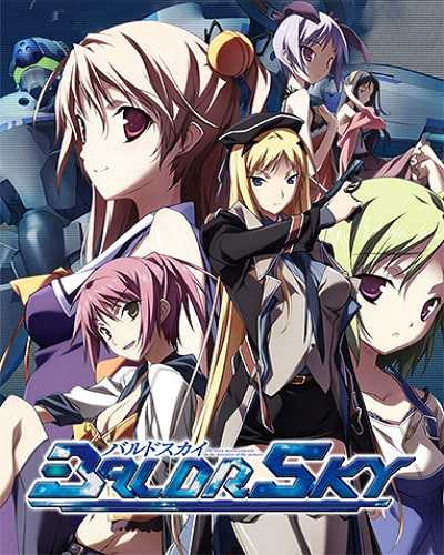 Baldr Sky PC Game Free Download