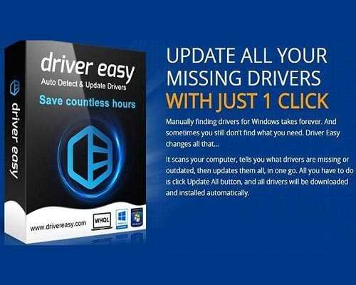 DriverEasy Professional Full Cracked Free Download