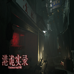 港詭實錄ParanormalHK PC Game Free Download