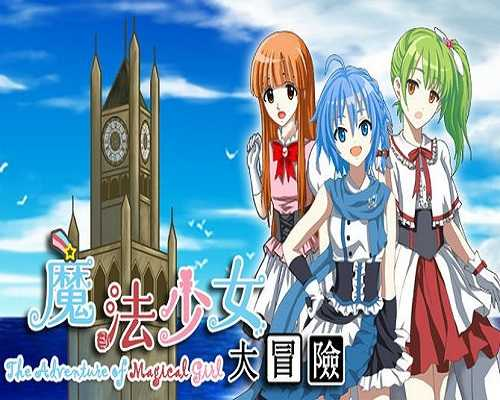 The Adventure of Magical Girl Free Download