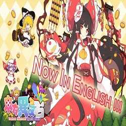 Touhou Ibunseki Ayaria Dawn ReCreation