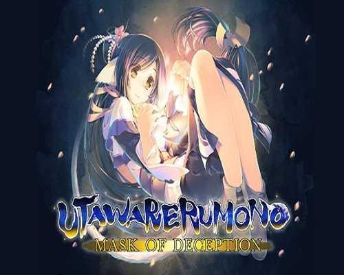 Utawarerumono Mask of Deception Download