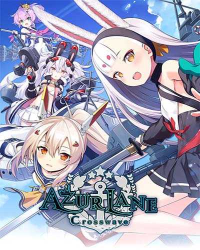 Azur Lane Crosswave Complete Deluxe Edition Free