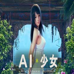AI Shoujo AI 少女