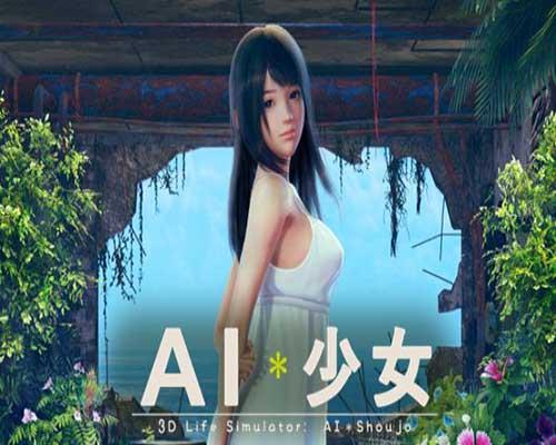 AI Shoujo AI 少女 PC Game Free Download