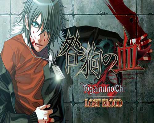 Togainu no Chi Lost Blood Free PC Download