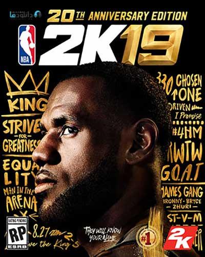 NBA 2K19 PC Game Free Download