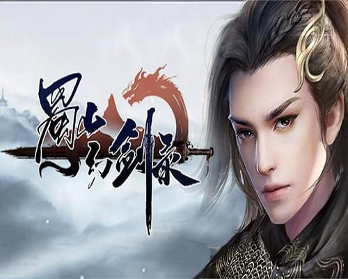 蜀山幻剑录 Sword of Shushan Game Free Download