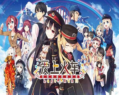 Maitetsu Last Run PC Game Free Download