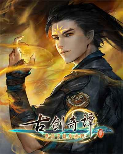 Gujian 3 PC Game Free Download