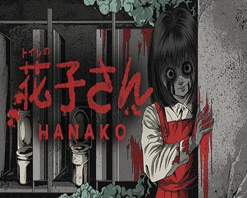 Hanako 花子さん PC Game Free Download
