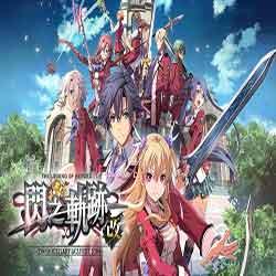 The Legend of Heroes Sen no Kiseki I KAI Thors Military Academy 1204