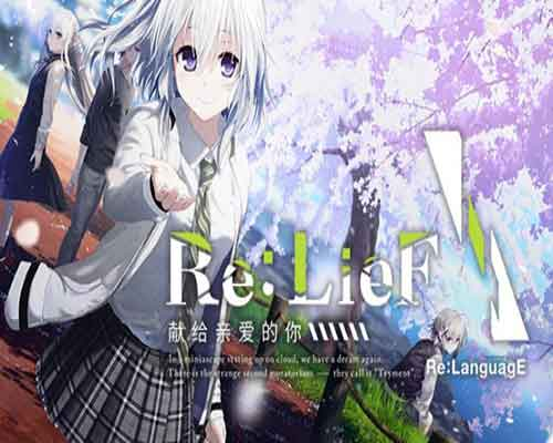 Re LieF Shin ainaru Anata e PC Game Free Download