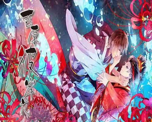Yoshiwara Higanbana PC Game Free Download