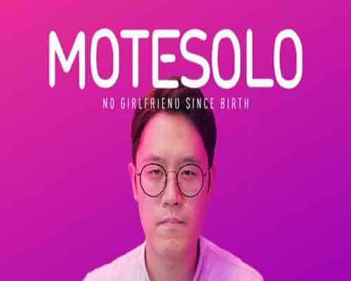 Motesolo No Girlfriend Since Birth PC Game Free Download