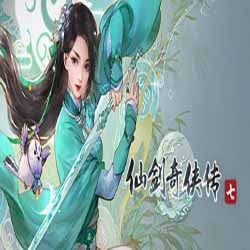 Chinese Paladin Sword and Fairy 7