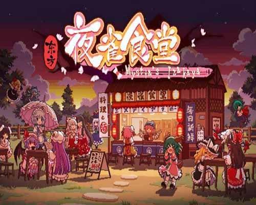 Touhou Mystias Izakaya PC Game Free Download